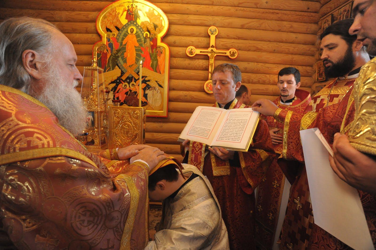 Поздравление для батюшки в престольный праздник 833