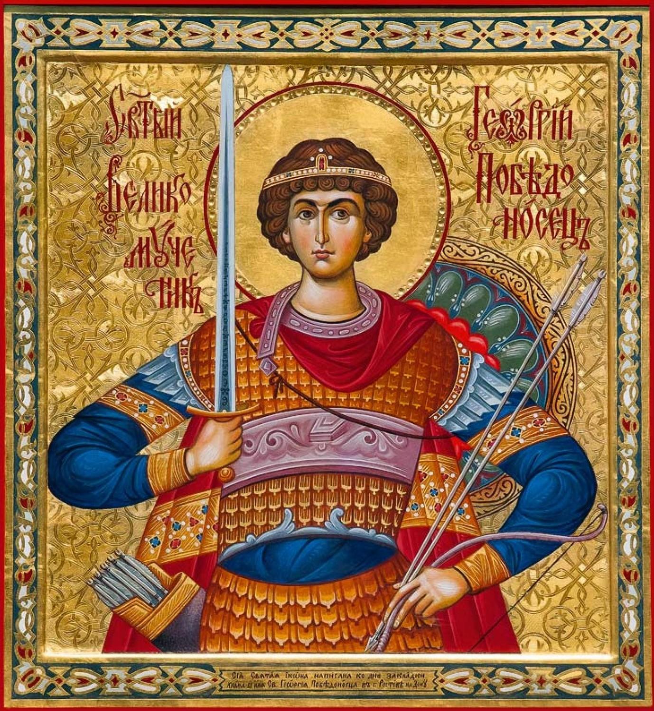 Икона святого великомученика Георгия ...: psgp.ru/ikona-svyatogo-georgiya-pobedonoscza.html